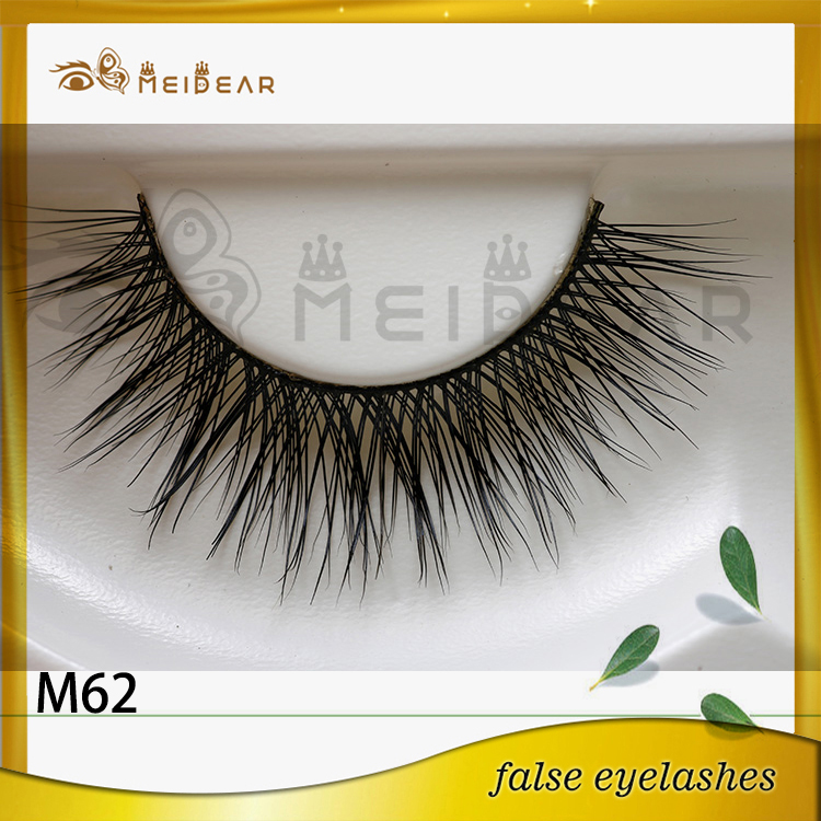 2017 new private label mink fur eyelashes at wholesale price
