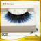 Manufacturer supply vivienne faux mink eyelash with wholesale price