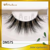Custom package 3d siberian mink lashes with private label