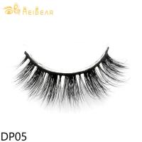 Factory in China wholesale supreme 3D mink lashes with private label eyelash package