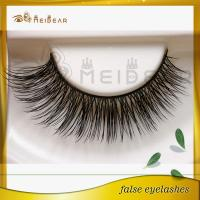How to get longer eyelashes from Meidear eyelash