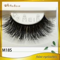 Private label custom box manufacturer supply mink eyelashes