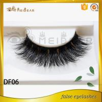 Private label mink eyelashes wholesaler offer magnetic packaging