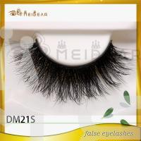 Wholesale custom package 3d mink lashes private label
