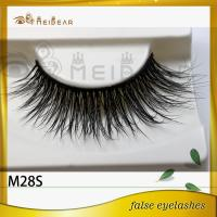 Wholesale dramatic mink  eyelashes with custom pacakging box