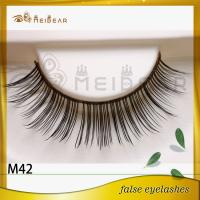 Wholesale mink eyelash with private label