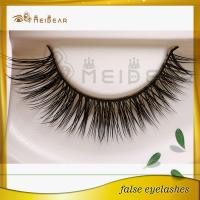 Wholesale price single lashes supplier