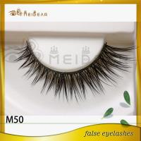 Wholesale supply private label mink eyelashes