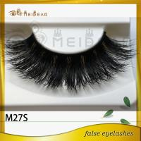 Most popular natural looking mink eyelashes for dating eyelashes