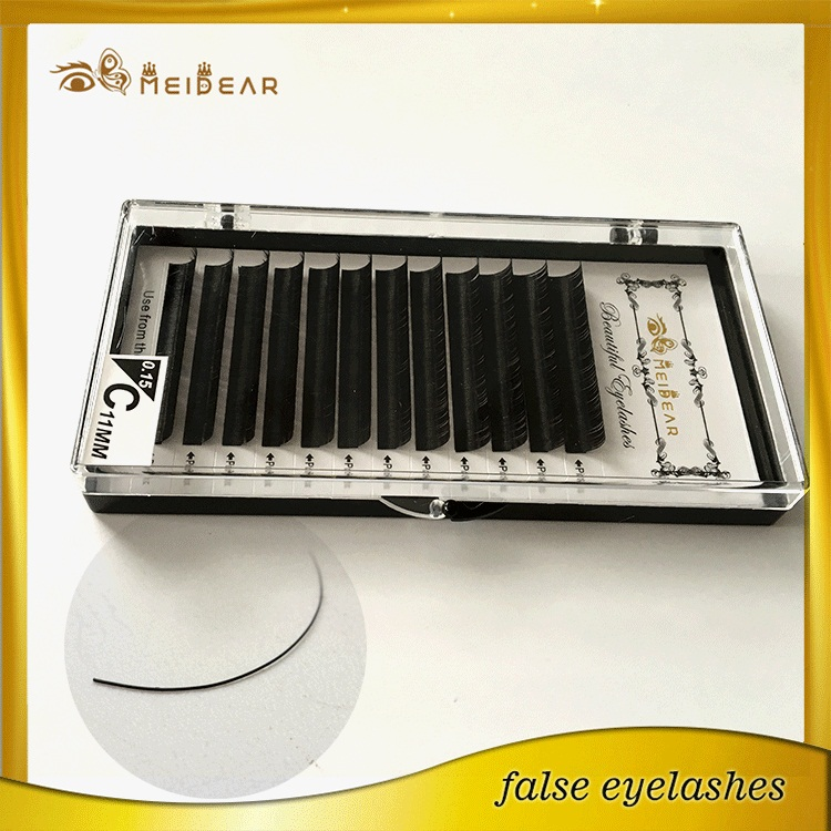 Best price individual false eyelashes China